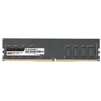4GB DDR4 2666 MEMORIA RAM (1X4GB) CL19 BLUERAY